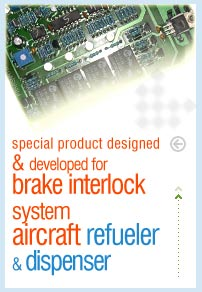 brake interlock system